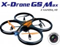 Quadrocopter X-Drone GS Max - 60 cm - z kamerą HD, radiem 2.4 GHz, zasięg do 200 m.